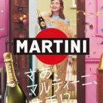和田町 MARTINI バー